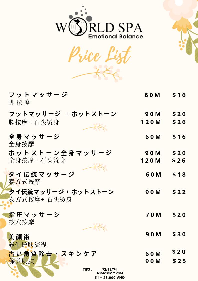 price world spa